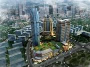 和信新城市中心