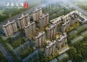 上海公馆·旗舰版