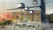 杭州未来广场