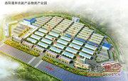 通河-农贸产业园
