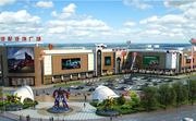 青岛富达国际商贸城