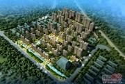 安泰·未来城