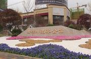 碧桂园·翡翠公馆