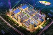 龙城国际商贸博览城