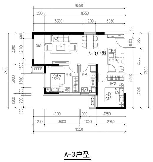 北京恒大翡翠华庭二居室a-3_北京恒大翡翠华庭户型图