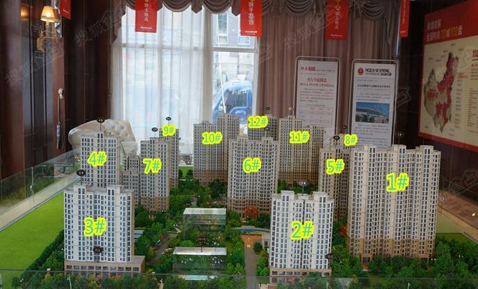 府网_和平郡府楼座图-北京搜狐焦点网