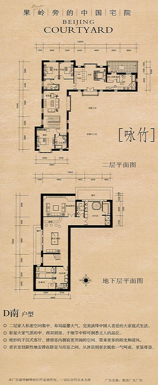 30平方小院子设计图