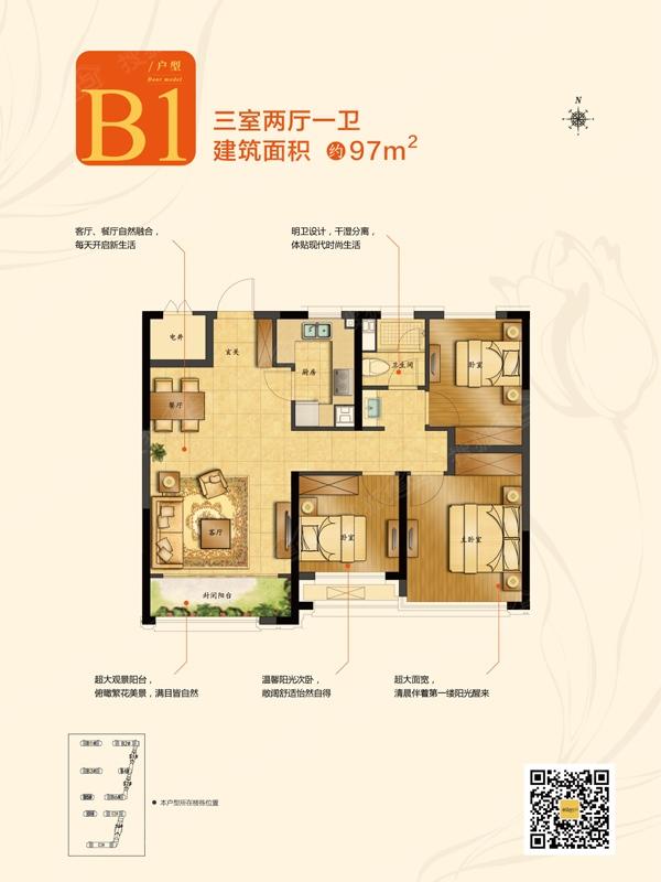 绿城郁金香岸_青岛绿城郁金香岸详情-青岛搜狐焦点网