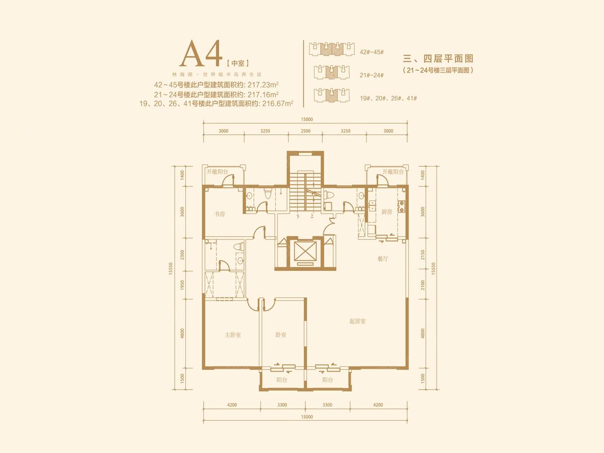 金屋秦皇半岛三居室二区别墅a4中室3