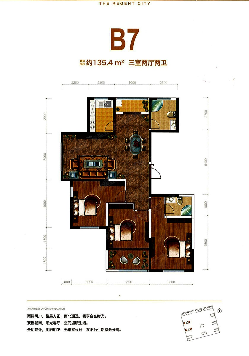 丽晶城三居室b7_丽晶城户型图-北京搜狐焦点网
