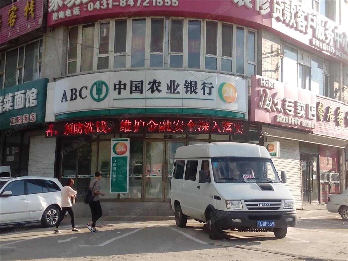 新城吾悦广场周边配套图-农业银行-长春搜狐焦点网图片