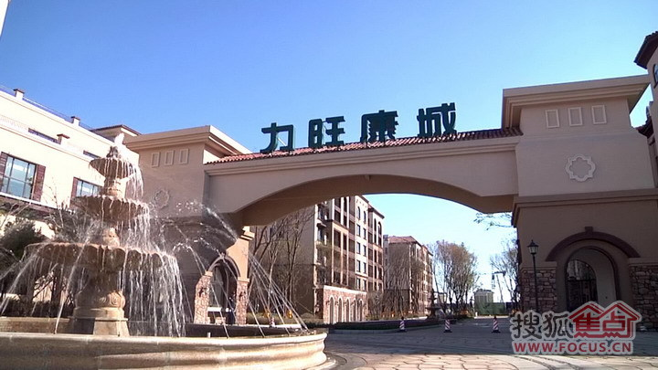 力旺搜狐实景-长春康城焦点网五月樱唇在线播放949电影网图片