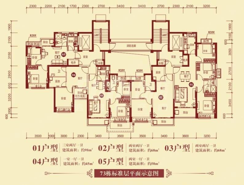 半岛砖机电路图