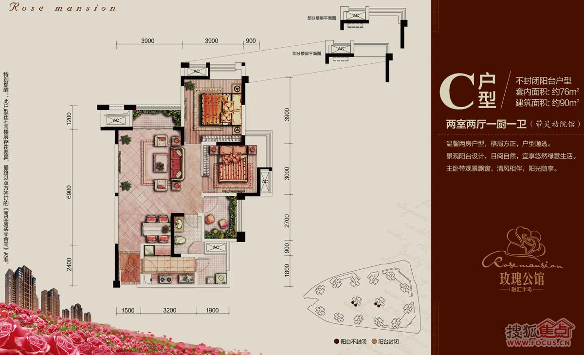 融汇半岛玫瑰公馆写点评-重庆搜狐焦点网