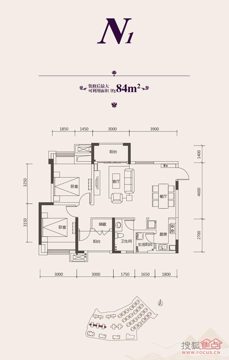 两室两厅小户型图装修设计图展示