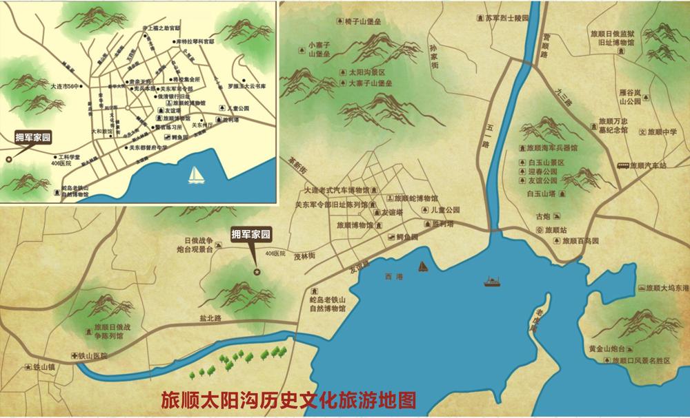 太阳沟历史文化旅游地图-大连搜狐焦点网