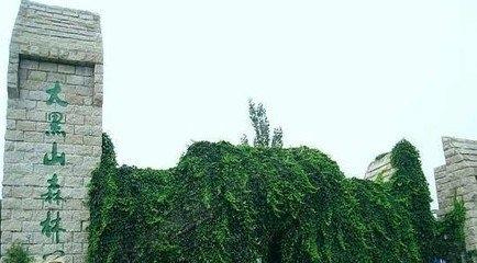 圣地秋实周边配套图——大黑山风景区