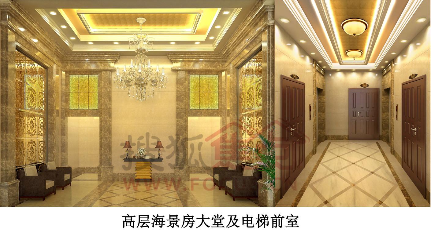 家居 酒店 起居室 设计 装修 1409_773