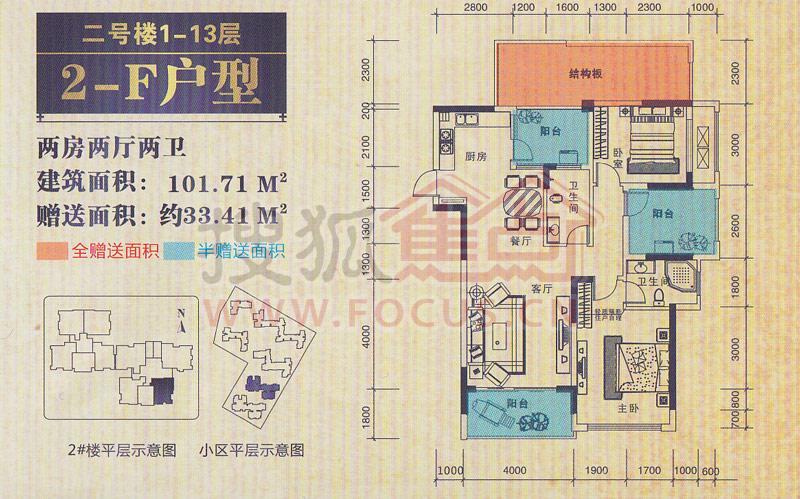 冠泰城国二居室2-f_冠泰城国户型图-桂林搜狐焦点网