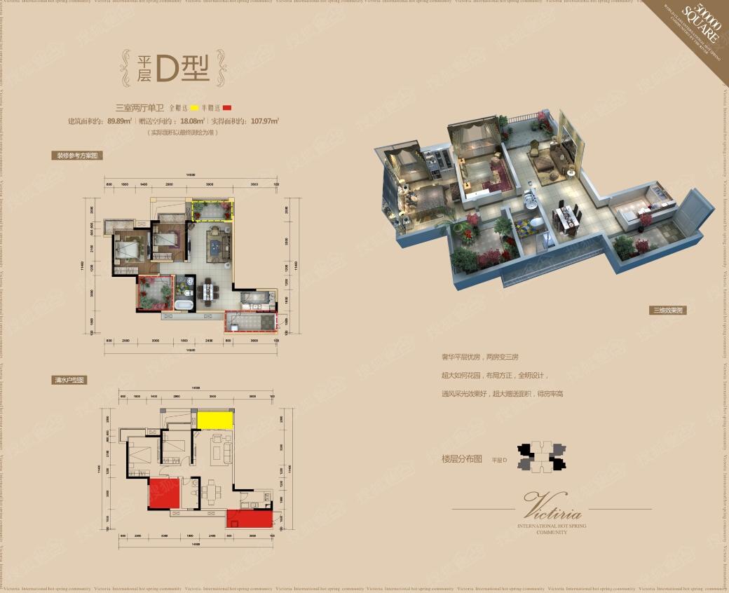30平米跃层平面设计图