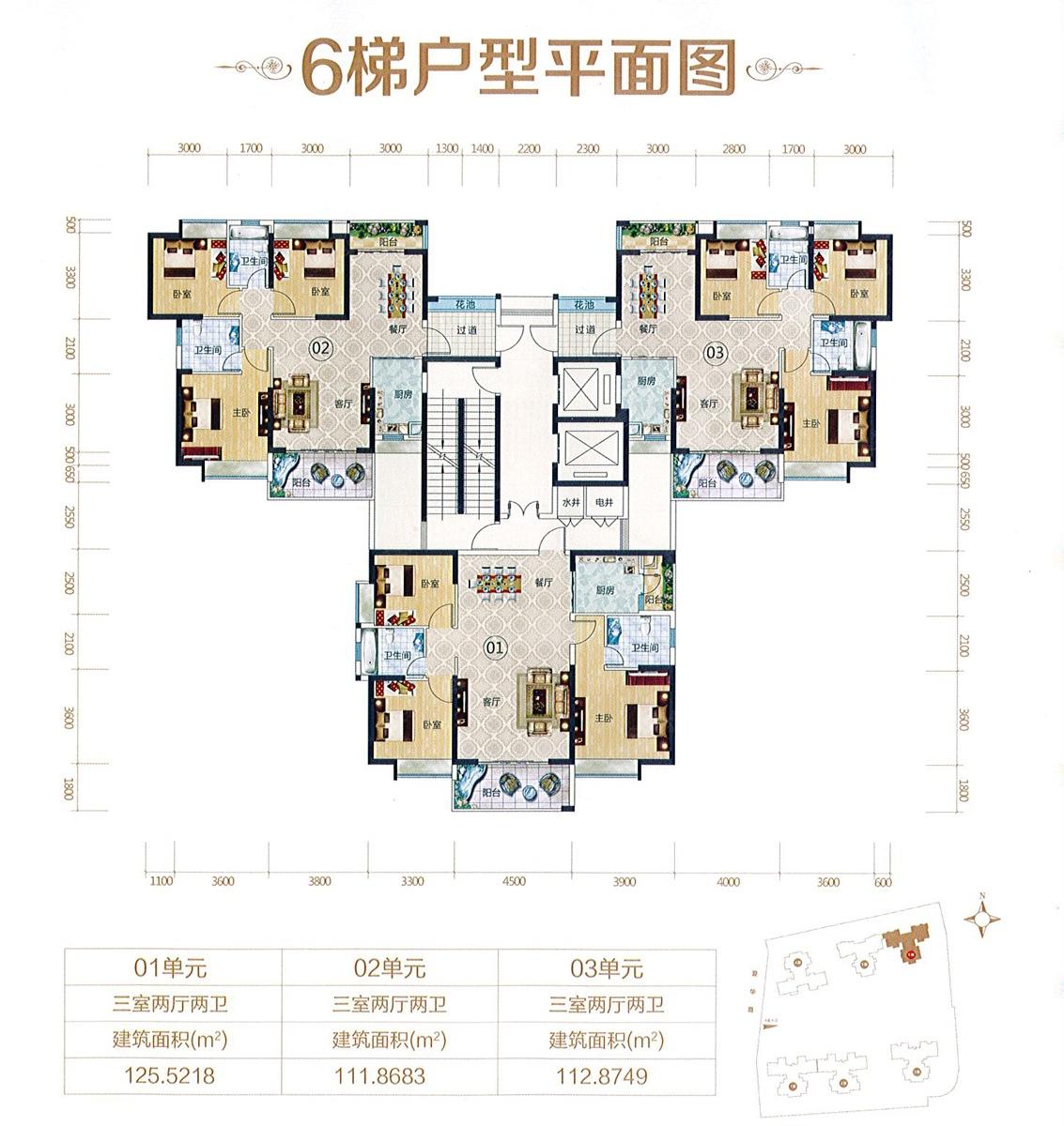 6梯楼层平面图