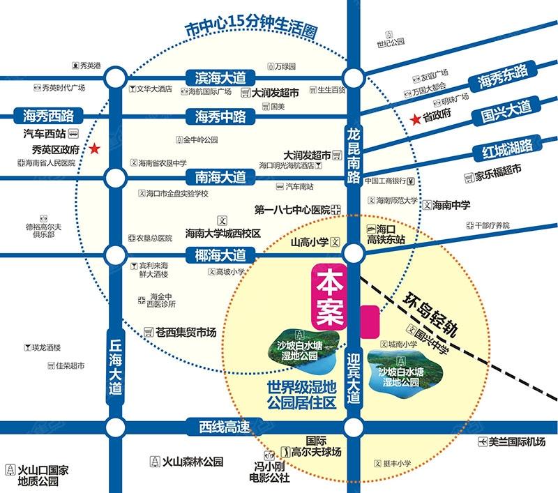 恒大海口文化城区位图-海南搜狐焦点网