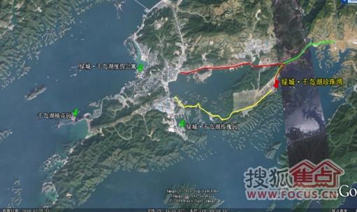 绿城·千岛湖珍珠湾交通图