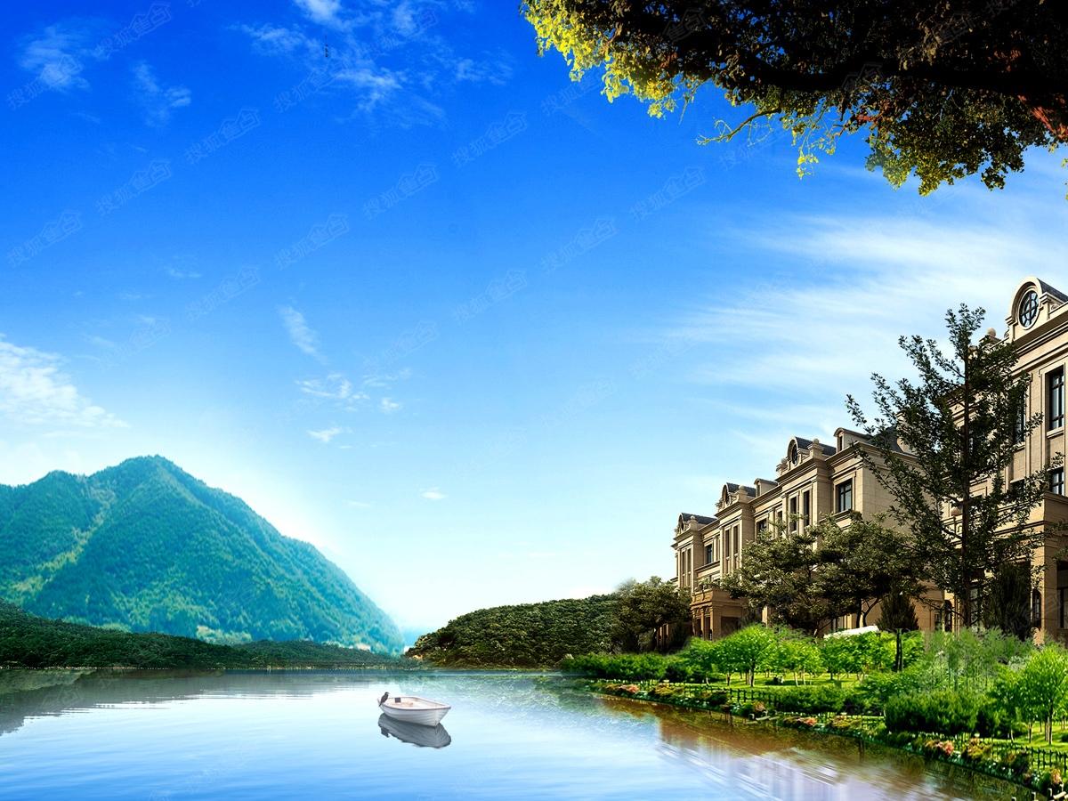 济南大明湖游记