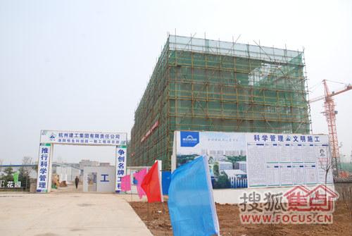 洛阳恒生科技园2012 3 29施工进度图