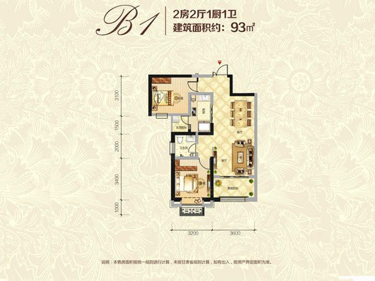 中国海南海花岛二居室b1