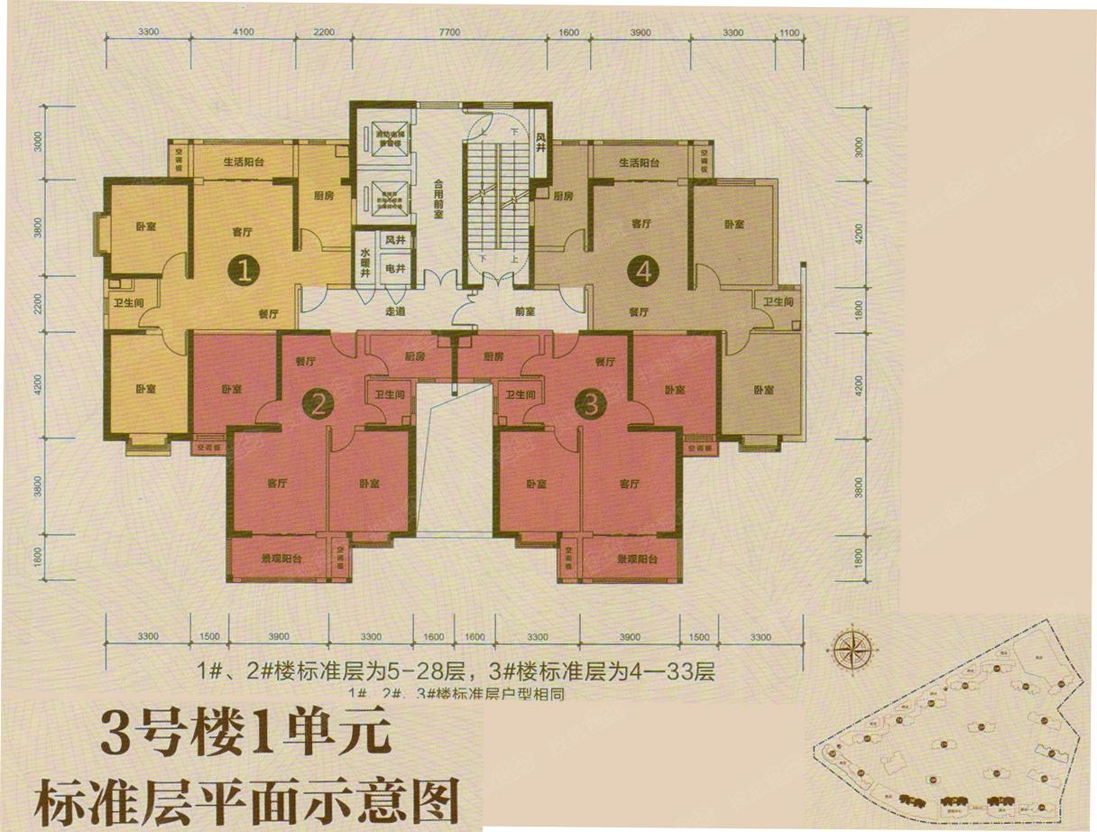 3#楼1单元楼层平面图