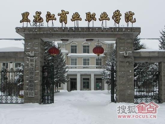 贵州盛华职业学院支付宝校园一卡通充值操作流程
