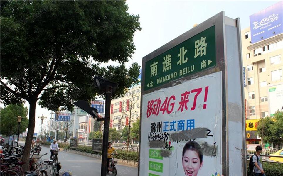 滁州苏宁广场楼盘周边配套图
