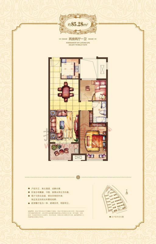 融侨观邸二居室85平_融侨观邸户型图-南京搜狐焦点网