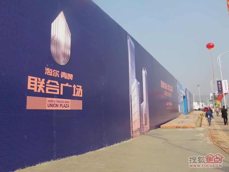 海尔青啤联合广场实景-南宁搜狐焦点网