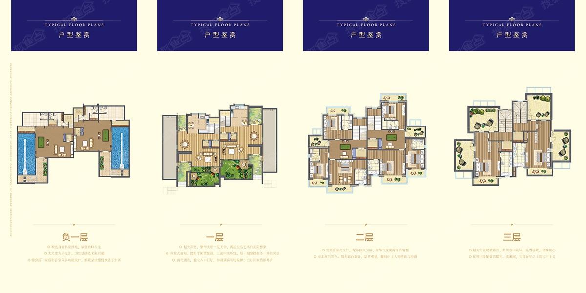 青岛恒大金沙滩双拼500平平面图