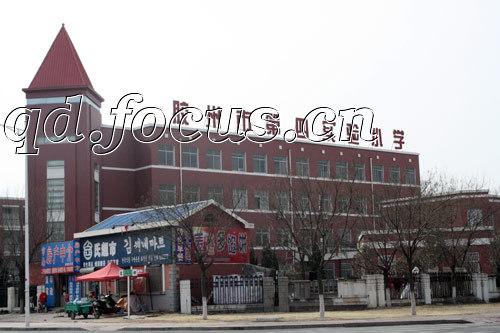 海湾·天泰金融广场周边配套胶州市第四实验中学实景图