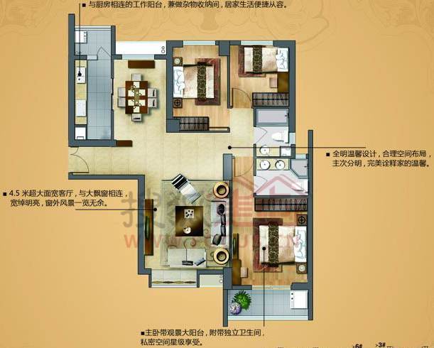 6#阳光雅室三室两厅两卫141-144平方米户型户型