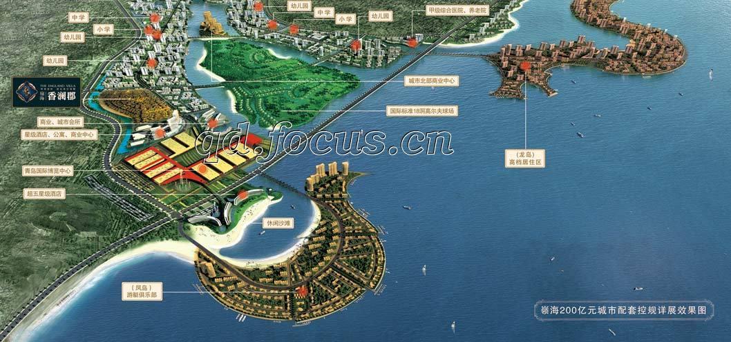 即墨龙岛规划图
