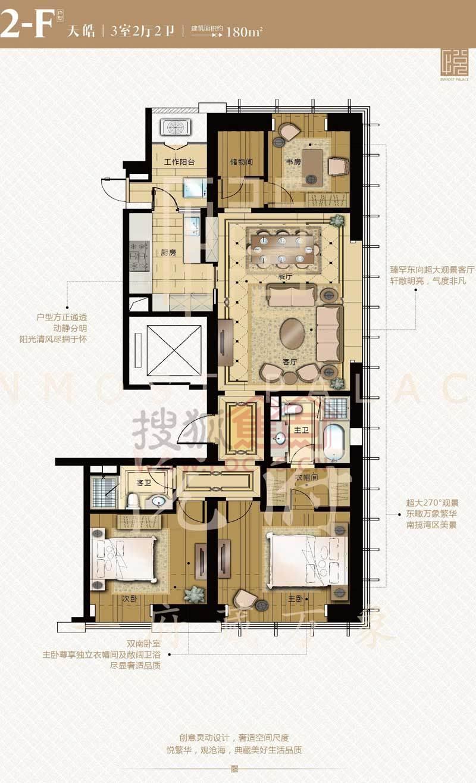 华润中心·悦府三居室2-f_华润中心·悦府户型图-青岛