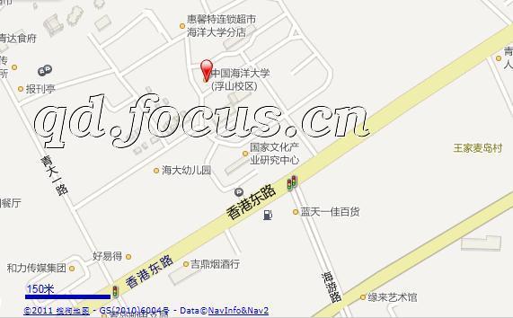 中国海洋大学浮山校区地块交通图