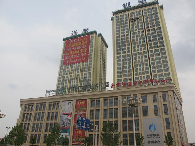 广缘超市-秦皇岛搜狐焦点网