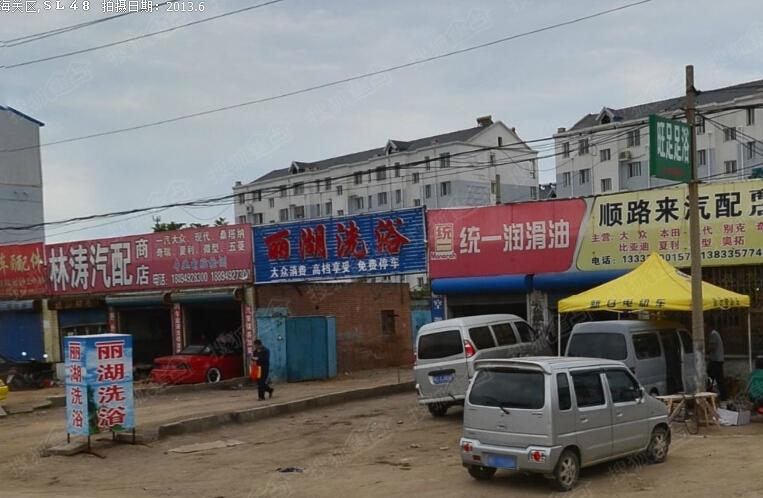 秦皇岛关城小镇