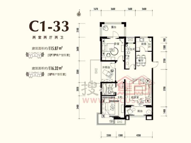富立秦皇半岛二居室高层c1-33