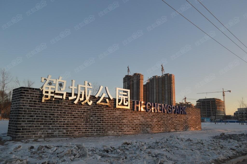 乐鹤公元齐齐哈尔新城鹤城湿地公园