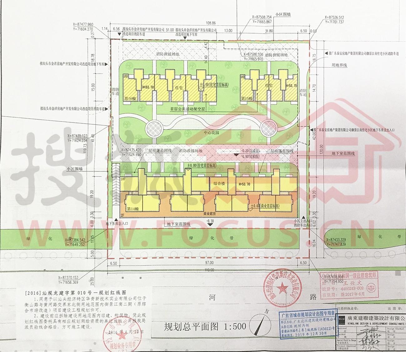 敏捷·海琴湾规划图-汕头搜狐焦点网
