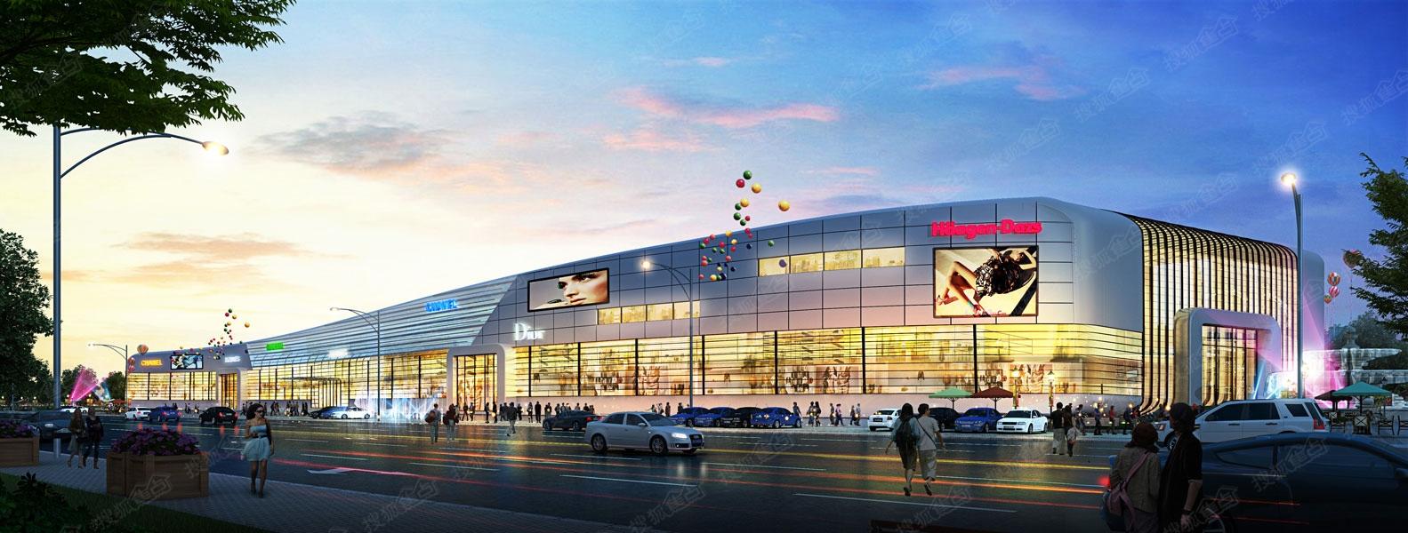 体育公园商业中心