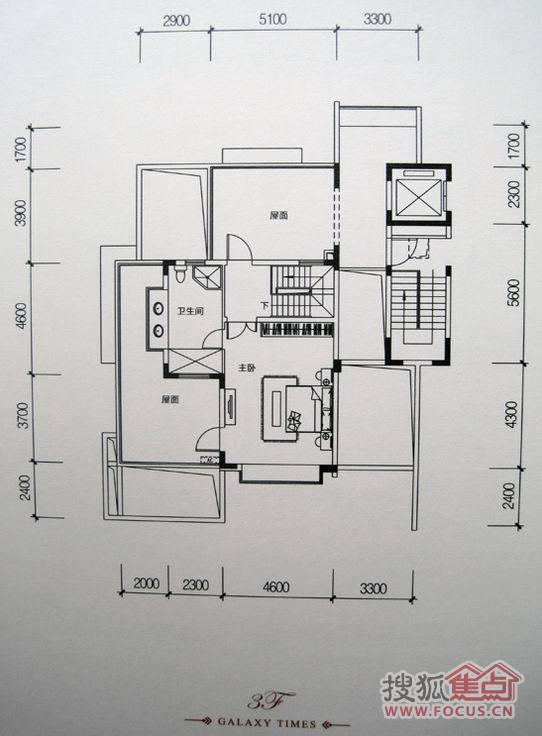 星河时代花园 叠加别墅247.46㎡3层户型