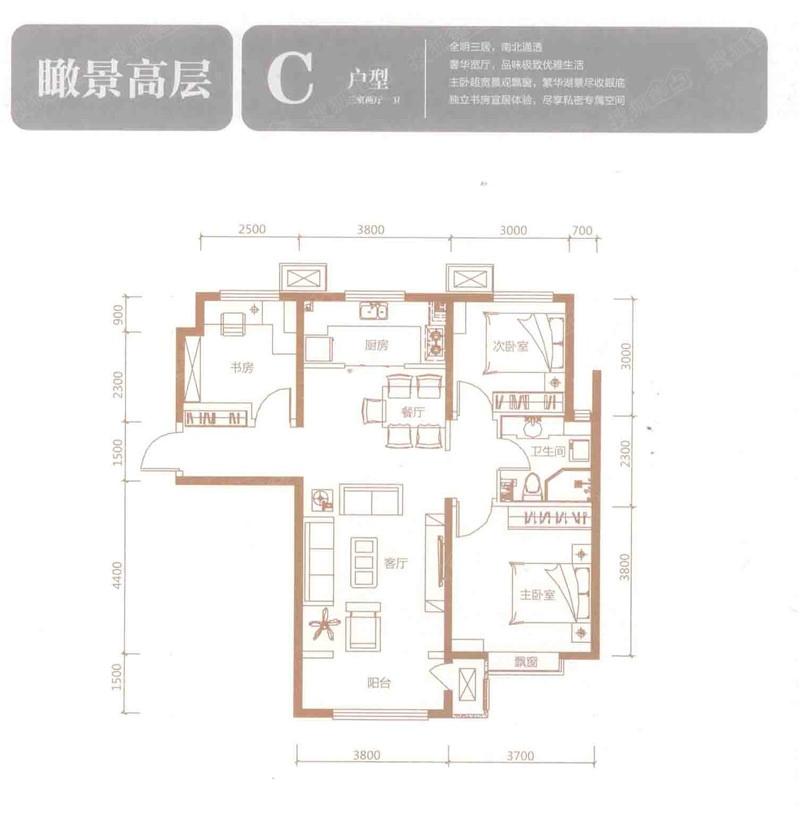远洋风景三居室c_远洋风景户型图-天津搜狐焦点网
