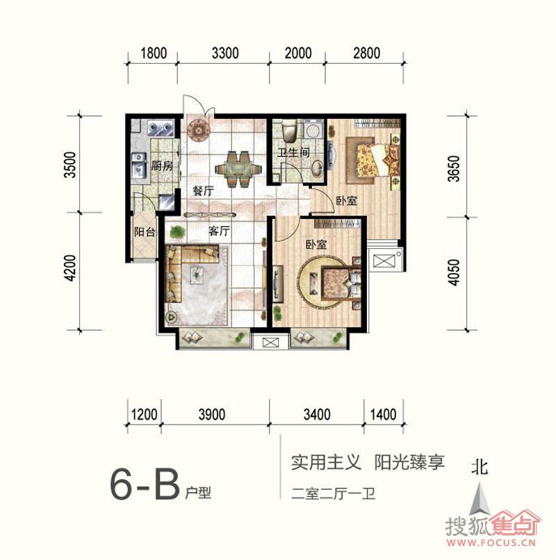 金隅满堂二居室宝利国际广场公寓标准层6-b户型_金隅